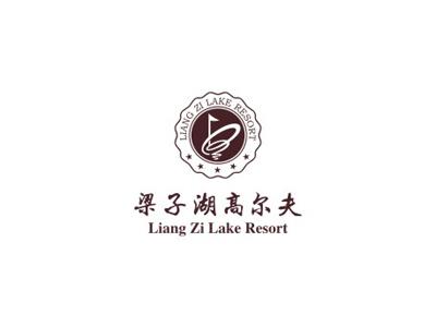 梁子湖高尔夫_深圳vi设计_深圳logo设计_宣传画册设计